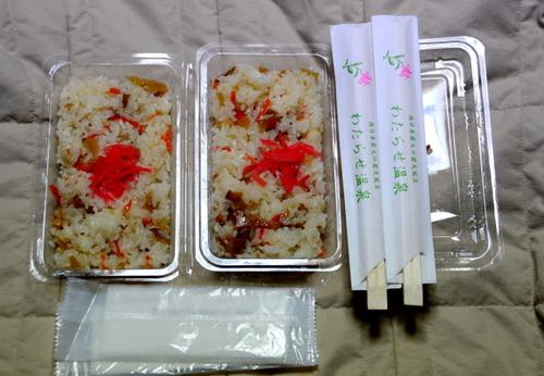 1-14.03.07 昼のお弁当.jpg