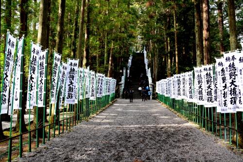 1-14.03.07 熊野本宮大社参道.jpg