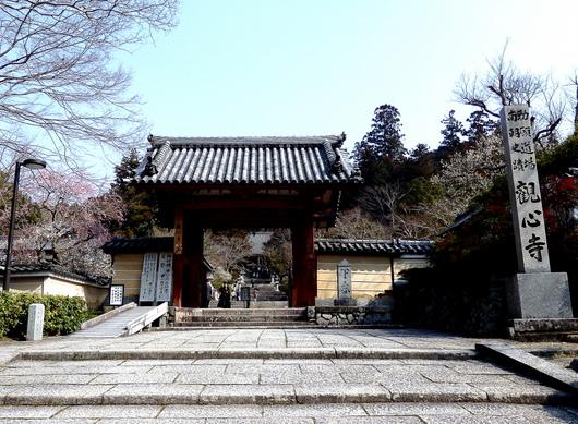 1-14.03.18 観心寺-1.jpg