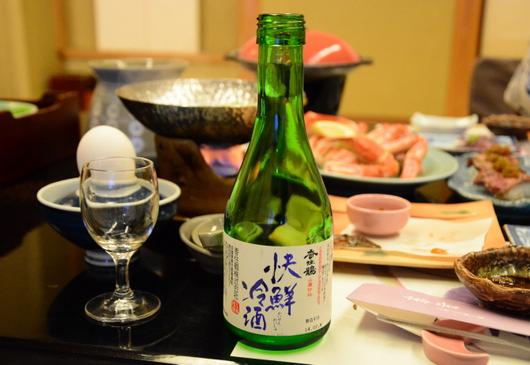 1-14.05.02 城崎温泉旅館.喜楽-3.jpg