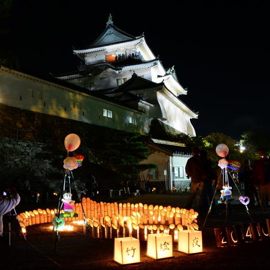 1-14.10.20 竹灯夜-1.jpg