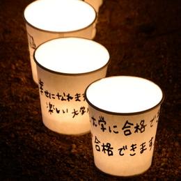 1-14.10.20 竹灯夜-8.jpg