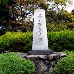 1-14.11.20 引揚記念館-4.jpg