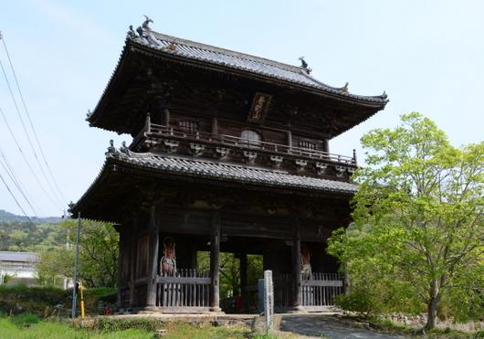 1-15.05.03 8番 熊谷寺-2.jpg