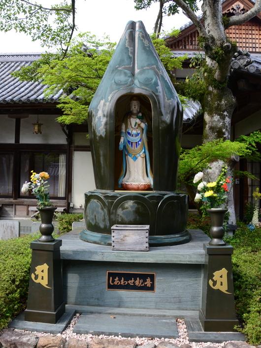 1-15.05.11 13番 大日寺-2.jpg
