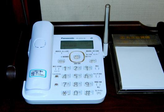 1-15.07.30 電話機親機.jpg