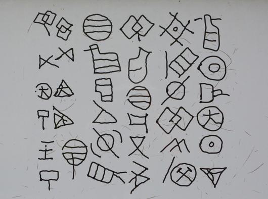 1-15.09.19 石垣の刻印-1.jpg