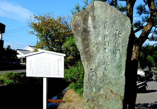 1-15.10.16 48番 西林寺-2.jpg