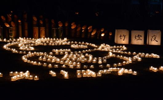 1-15.10.19 竹燈夜-1.jpg