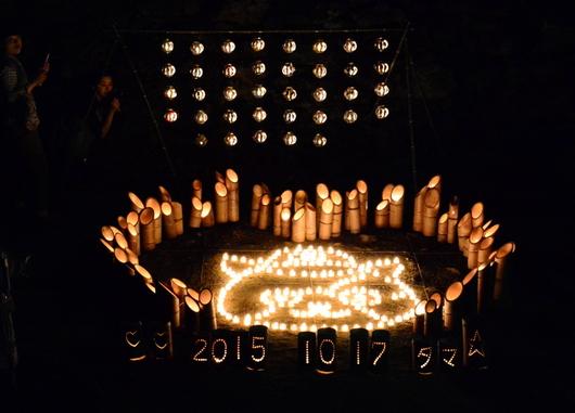 1-15.10.19 竹燈夜-7.jpg
