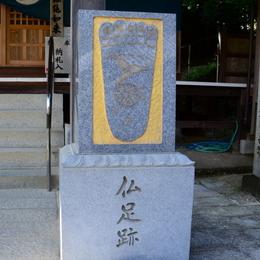 1-15.11.11 57番 栄福寺-2.jpg
