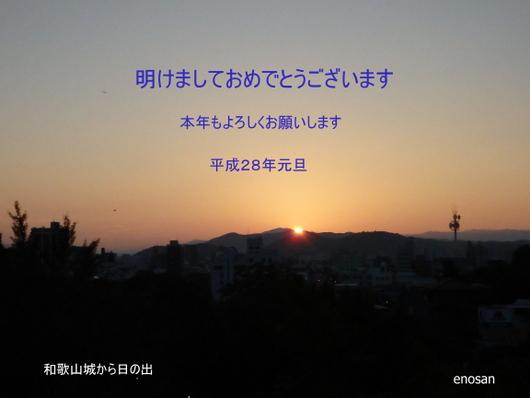 1-16.01.01 ブログ年賀.jpg