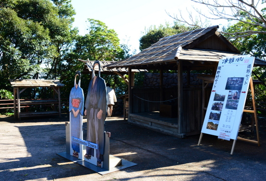 1-16.01.23 樫野村セット.jpg