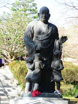 1-16.05.10 15番 今熊野観音寺子まもり大師.jpg