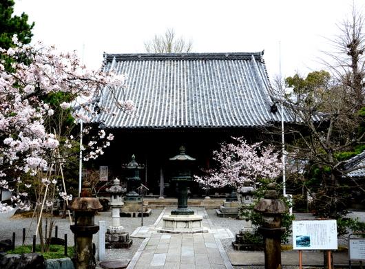 1-16.05.19 21番 穴太寺本堂.jpg