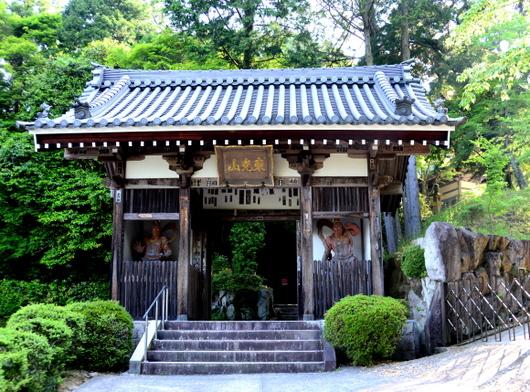 1-16.06.04 番外 花山院 山門.jpg