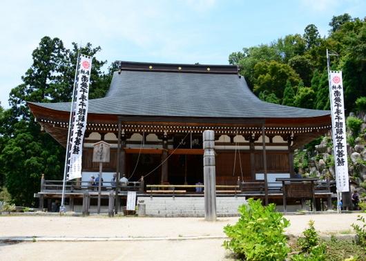 1-16.08.04 32番 観音正寺.本堂.jpg