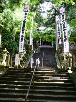 1-16.08.07 33番谷汲山石段.jpg