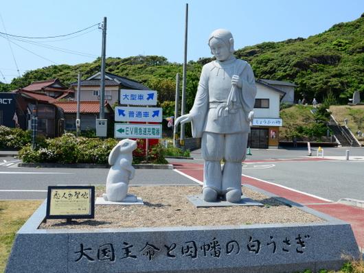 1-17.06.08 白兎神社-2.jpg