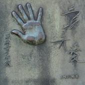 1-17.06.11 多岐川裕美.jpg