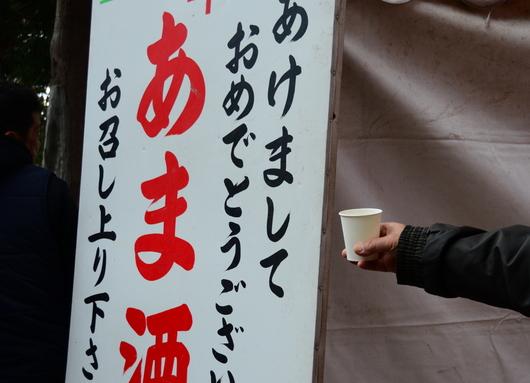 1-18.01.04 初詣で、丹生都比売神社-4.jpg