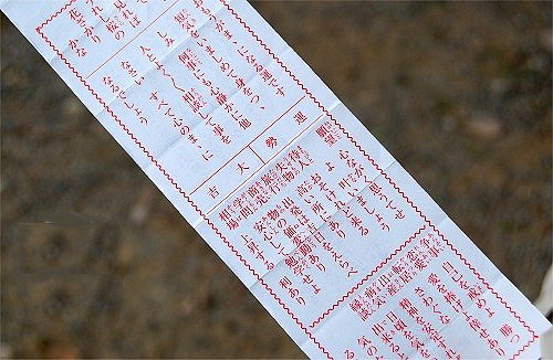 s-09.01.03 おみくじ.jpg