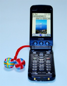 s-09.07.12 携帯ストラップ.jpg