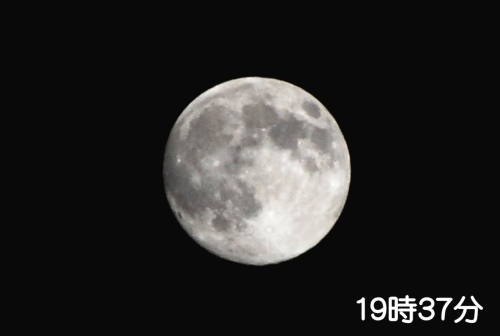 s-10.09.22 中秋の名月.jpg