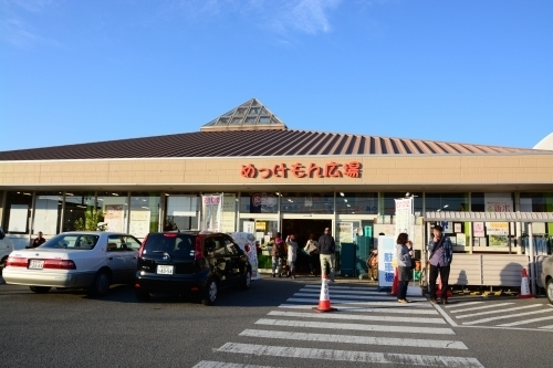 s-13.12.02 めっけもん広場.jpg