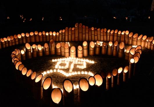 1-14.10.20 竹灯夜-2.jpg