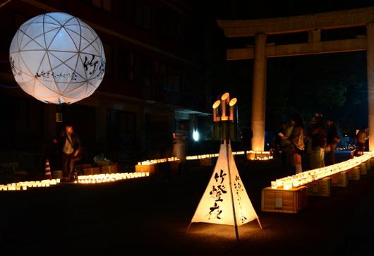1-14.10.20 竹灯夜-4.jpg