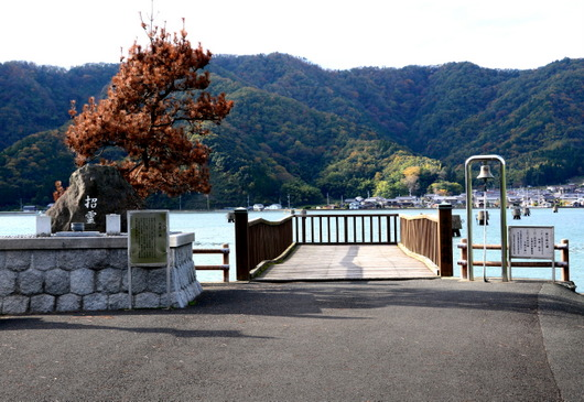 1-14.11.20 引揚桟橋.jpg