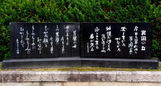 1-14.11.20 引揚記念館-2.jpg