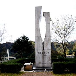 1-14.11.20 引揚記念館-3.jpg