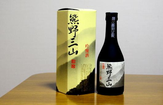 1-14.12.21 清酒熊野三山.jpg