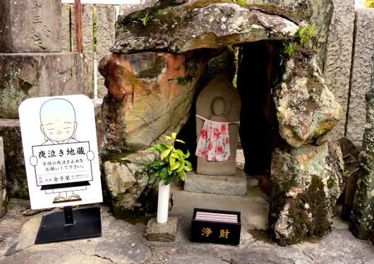 1-15.05.19 16番 観音寺-2.jpg