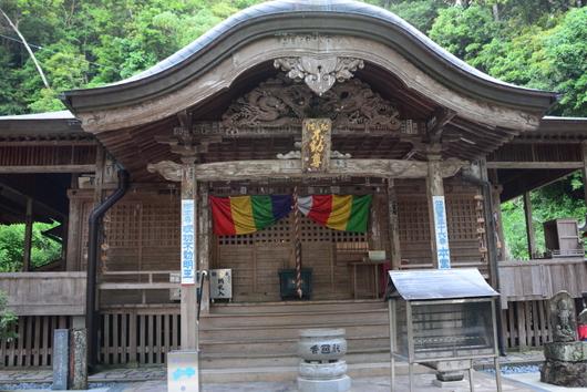 1-15.06.25 36番 青龍寺-1.jpg