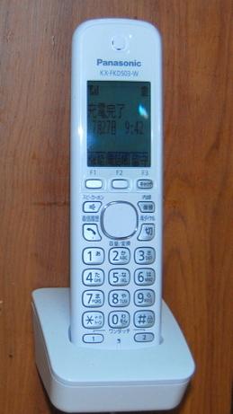 1-15.07.30 電話機子機.jpg