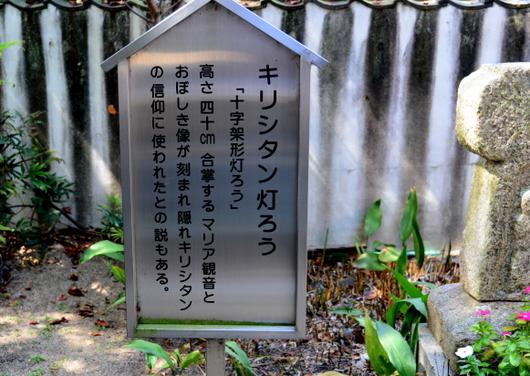 1-15.11.01 53番 円明寺-3.jpg
