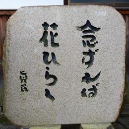 1-15.11.26 63 吉祥寺-4.jpg