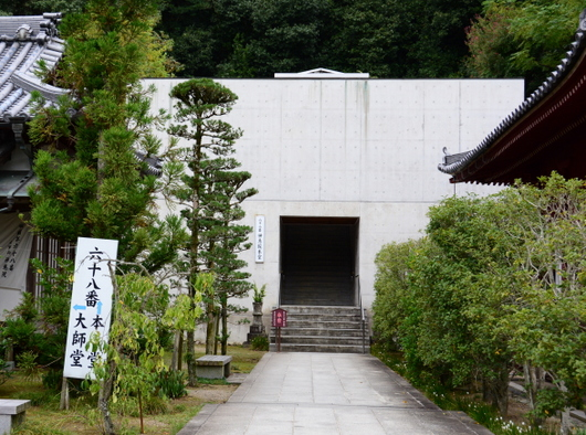 1-15.12.18 68番 神恵院-1.jpg