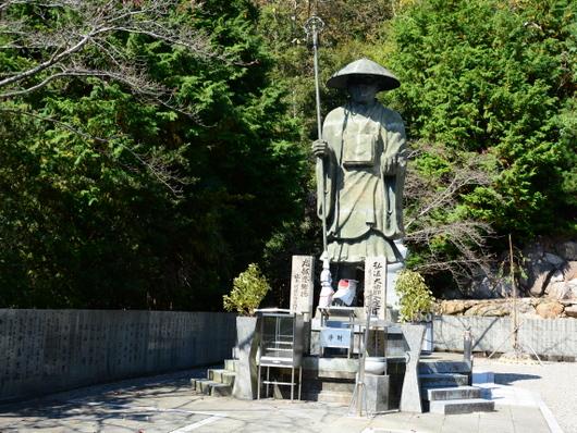 1-16.02.07 88番 大窪寺-4.jpg
