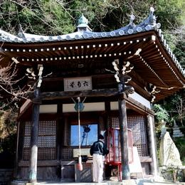 1-16.03.10 2番 紀三井寺六角堂.jpg