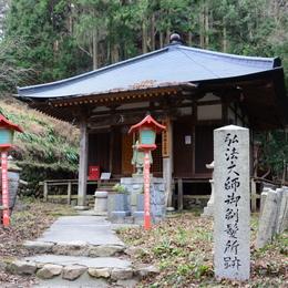 1-16.03.16 4番 施福寺 弘法大師御剃髮所跡.jpg