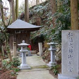 1-16.03.16 4番 施福寺弘法大師御髮堂.jpg