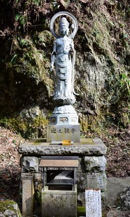 1-16.03.16 4番 施福寺迎え観音.jpg