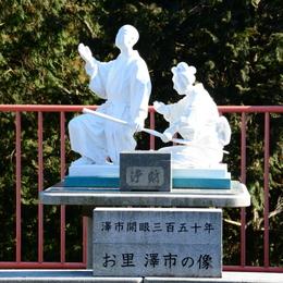 1-16.03.24 6番 壺阪寺お里澤市の像.jpg