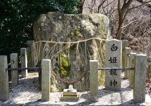 1-16.04.23 12番 岩間寺白姫龍神.jpg