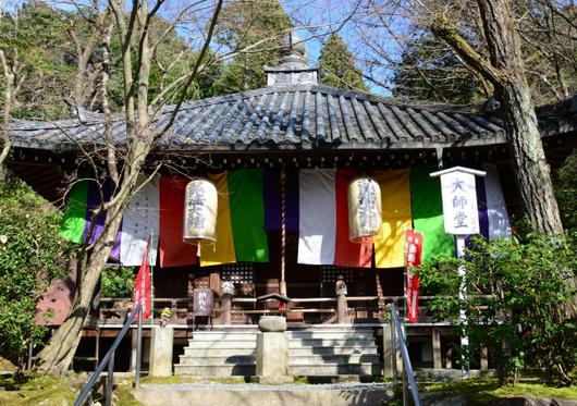 1-16.05.10 15番 今熊野観音寺大師堂.jpg