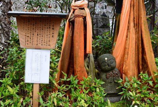 1-16.05.16 18番 頂法寺(六角堂) 一言願地蔵.jpg